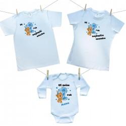 Rodinná sada (body s krátkym rukávom) Už 1 rok najlepší rodičia chlapčeka s menom dieťatka