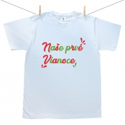 Pánske tričko s krátkym rukávom Naše prvé Vianoce